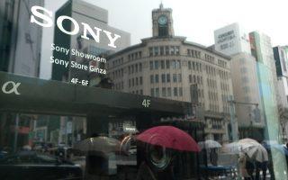 JAPAN-SONY-COMPANY-EARNINGS-RESULTS